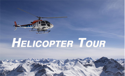 The Kailash Manasarovar Tour Via India (Helicopter)